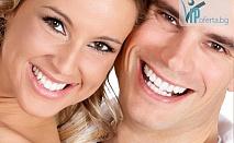 Фотополимерна пломба, обстоен стоматологичен преглед + план за лечение само за 24.90лв в МЦ Младост Д-р Лиляна Павлова