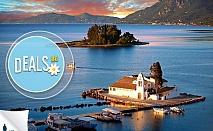 Гърция, о-в Корфу: 3 нощувки, закуски и вечери, транпорт, 3*, на човек