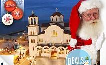НГ, Гърция, Паралия Катерини: 3 нощ., закуски, 2 вечери, транспорт, Комфорт Травел!