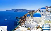 30.09.; Гърция, Санторини: 4 нощ., закуски, транспорт и екскурзовод, от 389лв на човек