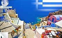 16- 22.09. Гърция, Санторини: 4 нощувки,закуски, транспорт, 429лв/човек