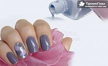 Гел върху естествен нокът, лакиране с цвят по избор + 2 декорации от студио Алая