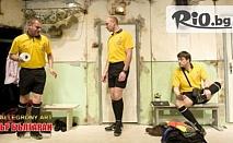 """Гледайте комедията """"Спанак с картофи"""" от Золтан Егреши на 7 Юли от 21 часа на сцената на Летен театър Варна, от Театър Българан само за 15лв"""
