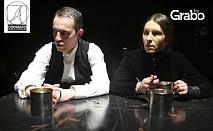 """Гледайте """"Мъртвешки танц""""на 23.09 с Владимир Пенев от """"Под прикритие"""""""