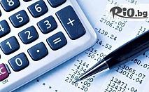 Годишно счетоводно приключване, за фирми нерегистрирани по ЗДДС или Абонаментно счетоводно обслужване за 2015г. от 40лв, от Акаунт Мениджмънт