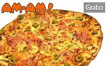 Голяма пица Капричоза, плюс 250мл фреш от портокал