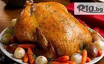 Голямо печено пиле на грил /0.950 кг/ + 2 порции пържени картофки /2х100 гр/ и чеснов сос /60 гр/ - за 6.99лв, от ГРИЛ И СКАРА КОКО
