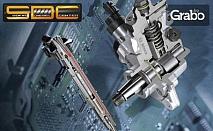 Грижа за колата! Проверка на комплект дизелови дюзи - 4бр, или дизелова гориво-нагнетателна помпа
