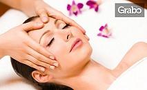Грижа и красота! Процедура за всеки тип кожа - на лице, шия и деколте
