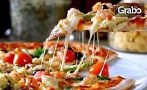 Хапни си вкусно! Пица на пещ по избор, плюс палачинка