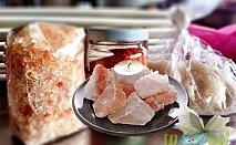 Хималайска сол 500 гр