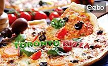 12бр хрупкави панирани крилца с порция пържени картофки, или голяма пица и палачинка, по избор