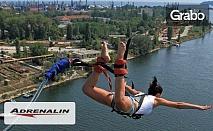 Индивидуален бънджи скок от Аспаруховия мост във Варна