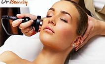 Йонен пилинг на лице с минерални биопродукти + кислородна терапия само за 19.90 лв. в център за красота Доктор Бюти