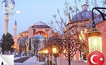 18.-22.09.,Истанбул и Одрин, Турция: 3 нощувки, закуски, транспорт, 175лв/човек