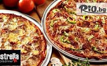 Италианска кухня! 2 големи пици по избор само за 7.99лв, от Estrella Barandamp;Dinner