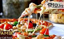 Италиански изкушения от Fame Bar andDinner! Пиадина или Голяма пица по избор + Десерт по избор от 5.99лв