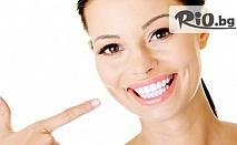 Избелване на зъбите с професионална избелваща система 22% карбамид пероксид POLA OFFICE или Фотополимерна пломба с високоестетичния материал Ceram.X one от 24.90лв, от Дентален кабинет Д-р Захариева