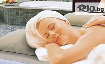 Изгони умората с Частичен масаж на гръб, врат и ръце само за 8.90лв, от професионалния кинезитерапевт на Клуб ММА Варна - Георги Братоев