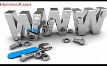 Изработка на сайт (фирмен или личен) с включен хостинг и домейн за една година с -40% отстъпка САМО за 58,20 лв. вместо 97 лева!