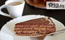 Кафето не е само кафе, когато към него има и парче торта + безалкохолно по избор - за 3.90лв, от Бистро Охрид