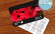 1 000 бр. календарчета с UV лак и по дизайн на клиента от Офис 2