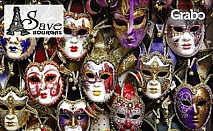 Карнавал във Венеция! 2 нощувки със закуски в Лидо Ди Йезоло и транспорт