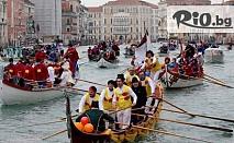 """Карнавала във Венеция! 225лв на човек за 5-дневна екскурзия до Верона, Милано, Карнавала във Венеция, с включени 2 нощувки със закуски и транспорт, от Бюро за туризъм и приключения """"Пълдин"""""""