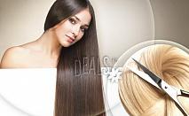 Кератинова терапия за коса + подстригване за 10.90лв в Relax Beauty & Spa