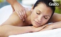 Китайски лечебен масаж на цяло тяло - 55 или 90 минути