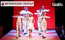 """Класическата оперета """"Царицата на чардаша""""на 6 Юни"""