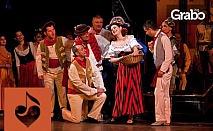 """Класическата оперета """"Една нощ във Венеция""""на 4 Юни"""
