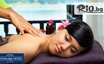 """Класически масаж на цяло тяло или подмладяваща терапия за лице и тяло """"Йогурт"""" + вана със соли и етерични масла от 21.90лв, от СПА център Ландмарк"""