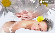 Класически масаж на цяло тяло + рефлексотерапия на длани и ходила от център за красота и здраве Beauty&Relax