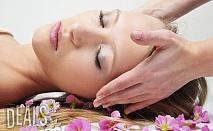 Класически масаж и зонотерапия на ходила за 17лв от Студио за красота М