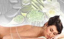 Класически масаж+рефлексотерапия на цяло тяло в Салон Julia, Младст 4,12.50лв