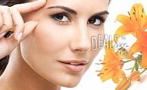 Класическо почистване на лице в 8 стъпки за 9.90лв в Козметично студио Beauty