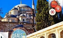 Коледа, 4 дни, Истанбул, х-л History 3*: 2 нощувки, закуски, транспорт, цена на човек