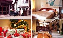 Коледа в Хотел Турист, Чепеларе! Двудневен празничен пакет за двама със закуски и вечери