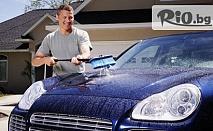 """Комплексно почистване на лек автомобил, хидрополираща вакса, плюс топла напитка по избор: кафе или чай само за 5.99 лв. от Автоцентър """"Ред Старс Ауто"""""""