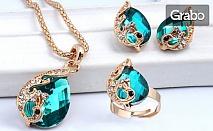 """Комплект бижута """"Пауни""""с австрийски кристали и 100% златно покритие - колие, обеци и пръстен"""