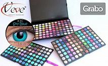 Комплект сенки за очи с 252 цвята, без или със цветни лещи и разтвор