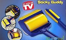 Край на космите по диваните със Sticky Buddy!