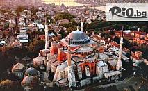 Красотите на Истанбул през Декември! 220 лв. за 4-дневна екскурзия до Истанбул от Елени Травел