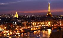 Кратка разходка из ПАРИЖ с включени самолетен билет, 4 нощувки със закуски и 4 екскурзии