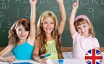 """Курс по английски език с арт занимания за деца от 4 до 7г. в ЧДГ """"Марита"""" за 40лв"""