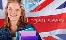 Курс по английски език, начинаещи, 100 уч.ч, А1, дати януари, в Учебен център СИТИ
