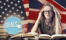 Курс по английски език за ниво А1 на цени в Европейски Езиков Център!