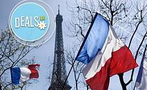 Курс по френски език, 50 уч. ч., от Европейски Езиков Център