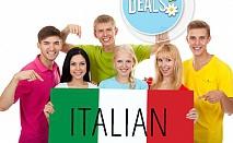 Курс по италиански език, ниво А1, 50 уч.ч., учебен център Сити